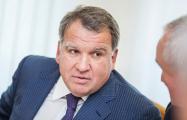 Прокурор: Чиж написал в КГБ заявление на Япринцева в день его задержания
