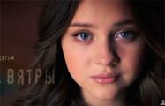 Победитель народного голосования на отборе к детскому «Евровидению» записала песню «Сонца ваяры»