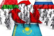Создадут ли Беларусь и Россия единый финансовый рынок к 2020 году?