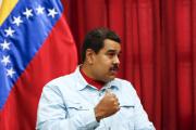 Китай вложил в Венесуэлу пять миллиардов долларов