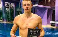 19-летний белорус сенсационно вышел в полуфинал ЧЕ на 100 м баттерфляем