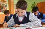 В школах Беларуси начали проводить лженаучный эксперимент