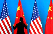 США готовят санкции против Китая