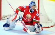 Беларусь в овертайме проиграла Словакии на ЧМ-2015 по хоккею