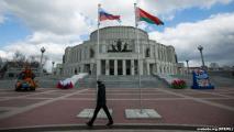 Минск завесили российскими флагами