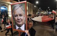 Улицами Варшавы прошел «Смоленский марш»