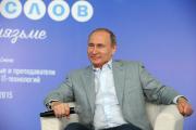 Президент России рассказал об ограничениях в интернете