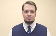 Кандидат наук, доцент БГУФК уволился из университета в знак протеста