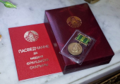 Лукашенко наградил директора белорусской школы в Риге