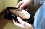 Белстат: Средняя зарплата бюджетников - 5,5 миллиона