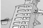 Исполкомы заберут у товариществ собственников средства на капремонт