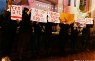 Минчане вышли на протест к Красному костелу