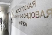 На первых торгах октября выросли доллар и российский рубль