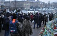Вечер памяти Небесной Сотни проходит в центре Киева
