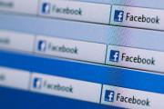 Facebook приобретет финского разработчика схемы «экономичного» мобильного интернет-доступа
