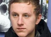 Ивана Шило оставляют на три недели в изоляторе