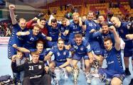 БГК стал обладателем Кубка Беларуси