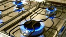 Правительство установило цены на газ и теплоэнергию