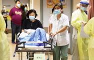В Японии обнаружили случаи заражения новым типом коронавируса