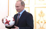 Футбол без Путина