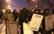 В центре Киева произошли стычки сторонников Саакашвили с полицией