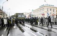 «Немецкая волна»: «Что происходит? В Минске что, война?»