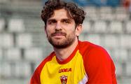 БАТЭ подписал контракт с черногорским защитником Копитовичем