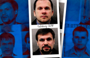 СМИ: Сотрудники ГРУ РФ были в Болгарии во время взрывов на складах оружия