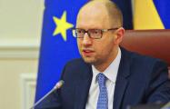 Арсений Яценюк: Российская Дума – это уже незаконно избранный орган