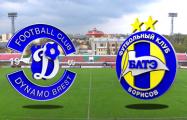 Матч брестского «Динамо» и БАТЭ покажут с 16 камер