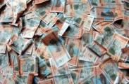 Нацбанк Беларуси изъял 3,5 млрд лишних денег
