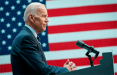 Байден и Конгресс договорились об инвестициях в инфраструктуру США на $1,2 триллиона