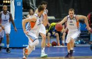 Кубок ФИБА: «Цмокі» обыграли «Пардубице»