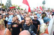 Фотофакт: Польша отметила годовщину Варшавского восстания