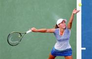 Саснович вышла в финал квалификации турнира в Нью-Хейвене