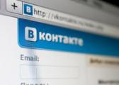«ВКонтакте» работает со сбоями