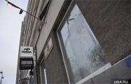 Что известно о нападении на отделение посольства Беларуси в Екатеринбурге