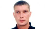 Белорус уехал на заработки в Россию и пропал
