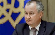 Порошенко присвоил звание Героя Украины главе СБУ Василию Грицаку