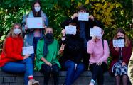 Студенты БГУ провели акцию солидарности с бастующими рабочими