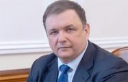 Главу Конституционного суда Украины отправили в отставку