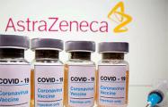 ВОЗ оценила безопасность вакцины AstraZeneca