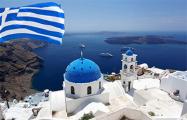 Выздоровление Греции