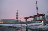 «Как в первые дни после Чернобыля»