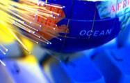 ОАЦ отобрал лицензию у «Мобильного сервиса»