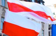 Польшча падтрымае беларусаў і беларускія медыі