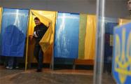 Опрос: Как украинцы проголосуют на выборах в Раду