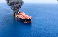 Иран обстрелял американский беспилотник незадолго до атаки на танкеры