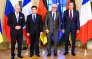 В Берлине начались переговоры глав МИД «нормандской четверки»