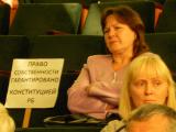 Стихийный протест в Брестском горисполкоме